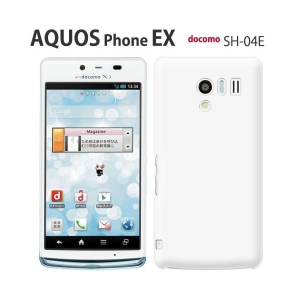 sh04e ケース カバー 保護フィルム 付き AQUOS PHONE EX SH-04E sh01l sh03k sh01k sh03j sh02j 耐衝 sh04h sh02h sh04g スマホケース sh03g shー04e WHITE|smartno1
