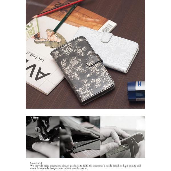 sh06d ケース カバー 保護フィルム 付き AQUOS PHONE SH-06D sh01l sh03k sh01k 手帳 sh03j sh02j 耐衝 sh04h sh02h 手帳型 sh04g sh01g shー06d ANTIQUE|smartno1|02