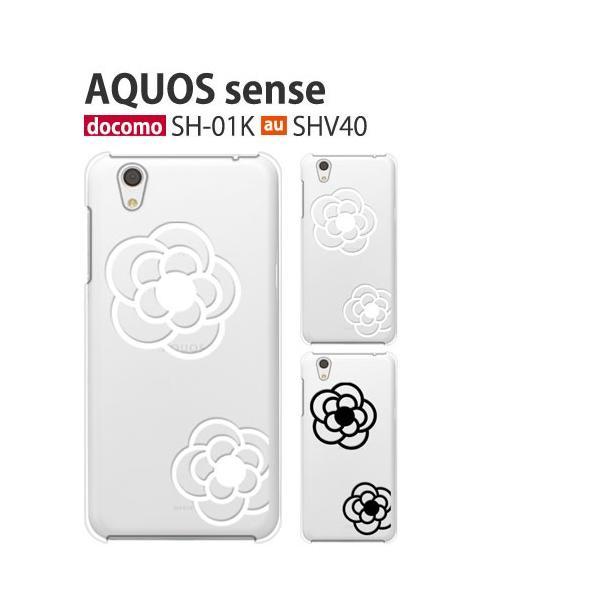 AQUOS sense SHV40 ケース カバー 保護フィルム 付き SH-01K sh01k スマホケース 耐衝撃 フィルム スマホ ハードケース 携帯カバー アクオスセンス flower4|smartno1