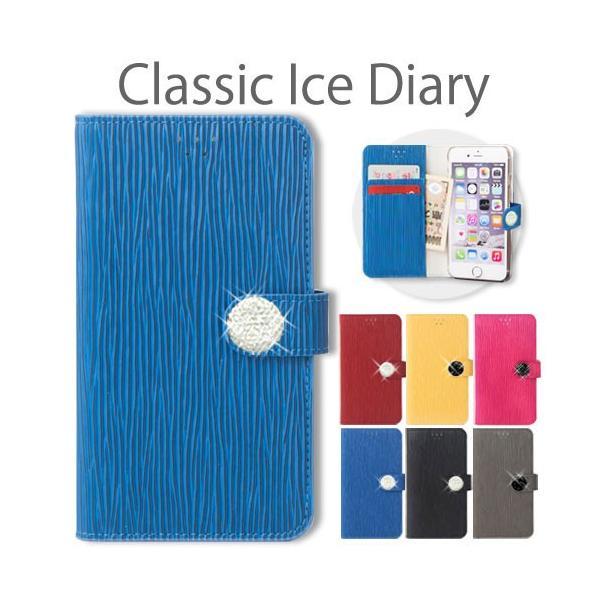 T01D 保護フィルム付き) docomo REGZA Phone T-01D カバー 手帳 T-01D ケース 手帳 レグザフォン ケース 手帳型 T01D 手帳 T01D 手帳型 T01D CLASSIC ICE|smartno1