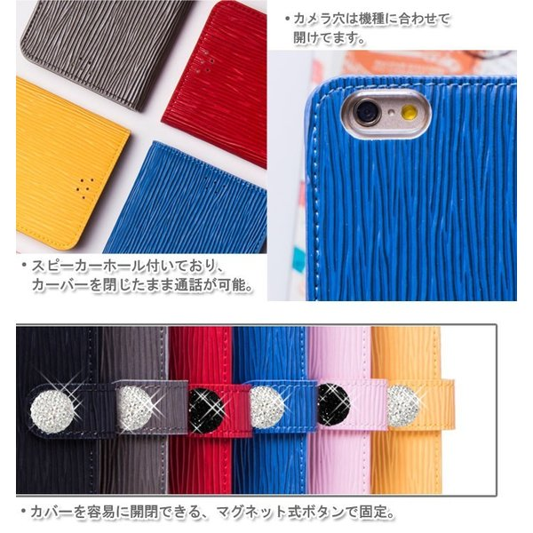 T01D 保護フィルム付き) docomo REGZA Phone T-01D カバー 手帳 T-01D ケース 手帳 レグザフォン ケース 手帳型 T01D 手帳 T01D 手帳型 T01D CLASSIC ICE|smartno1|02