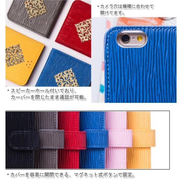T01D 保護フィルム付き) docomo REGZA Phone T-01D カバー 手帳 T-01D ケース 手帳 レグザフォン ケース 手帳型 T01D 手帳 T01D 手帳型 T01D CLASSIC QUEEN|smartno1|02