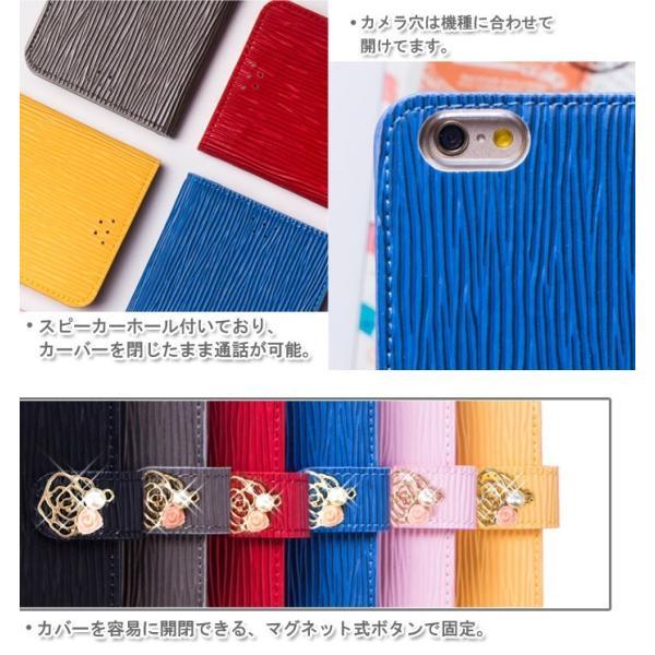 T01D 保護フィルム付き) docomo REGZA Phone T-01D カバー 手帳 T-01D ケース 手帳 レグザフォン ケース 手帳型 T01D 手帳 T01D 手帳型 T01D CLASSIC ROSE|smartno1|02
