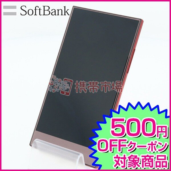 AQUOS CRYSTAL X 402SH 16GB レッド SoftBankの画像