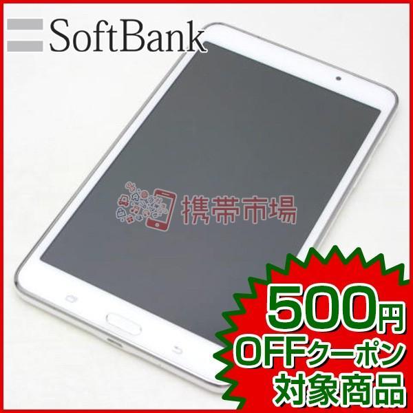 SoftBank 403SC GALAXY Tab4 ホワイト  タブレット 中古  美品 保証あり Bランク 白ロム  あすつく対応  1003|smartphone