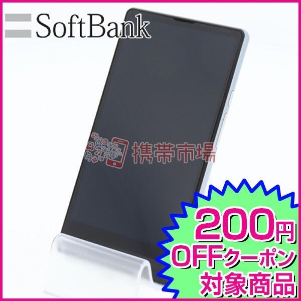 AQUOS PHONE Xx 16GB ホワイト SoftBankの画像