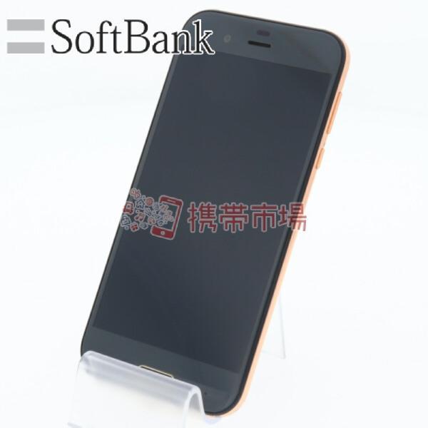 AQUOS R 64GB カッパーブラック SoftBankの画像