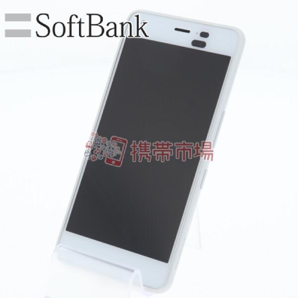 DIGNOケータイ2 32GB ホワイト SoftBankの画像