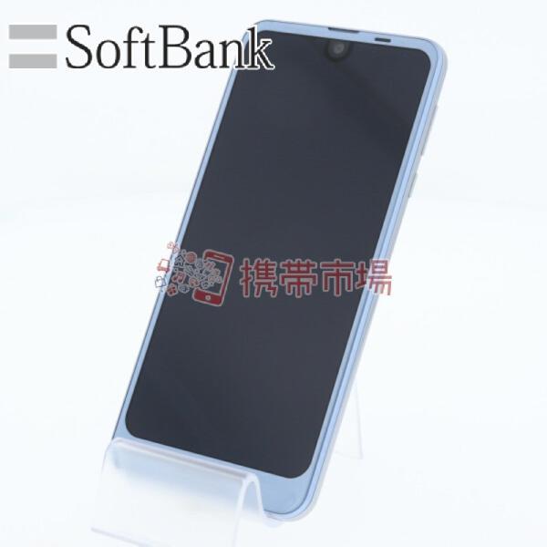AQUOS PHONE 2GB ブルー SoftBankの画像