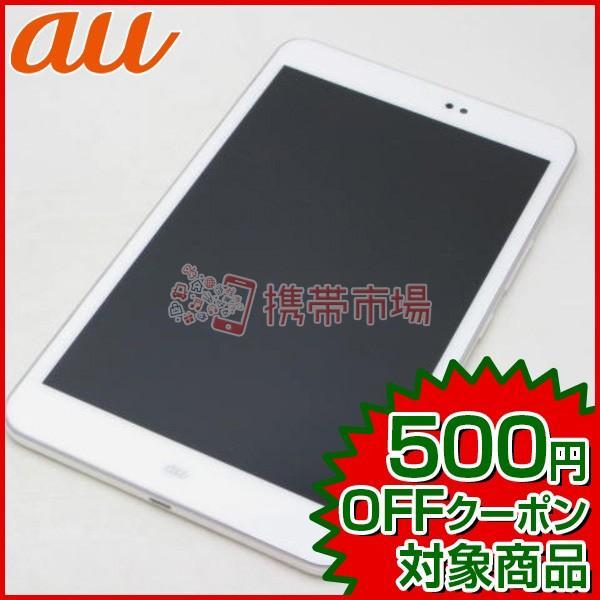 GALAXY A8 16GB ホワイト auの画像
