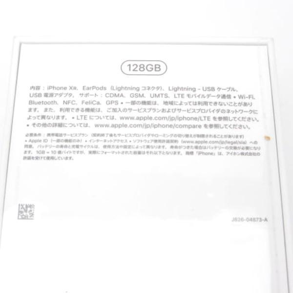 新品 未使用品 SoftBank iPhoneXR 128GB ブルー  スマホ 保証あり Sランク 本体 白ロム  あすつく対応 携帯電話 smartphone 03