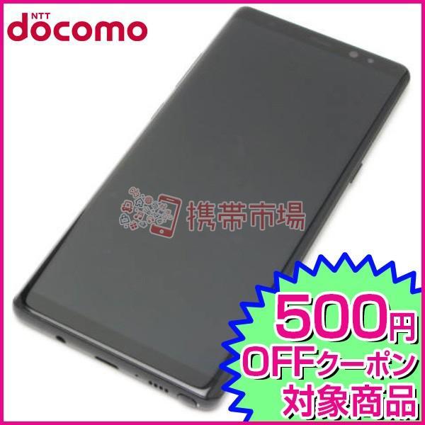 Galaxy Note8 SC-01K 64GB ブラック docomoの画像