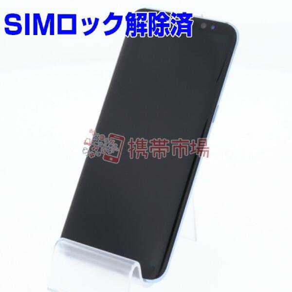 Galaxy S9+ 64GB Coral Blue auの画像