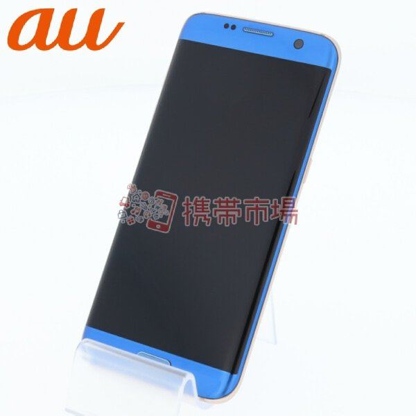 GALAXY S7 edge 32GB ブルーコーラル auの画像