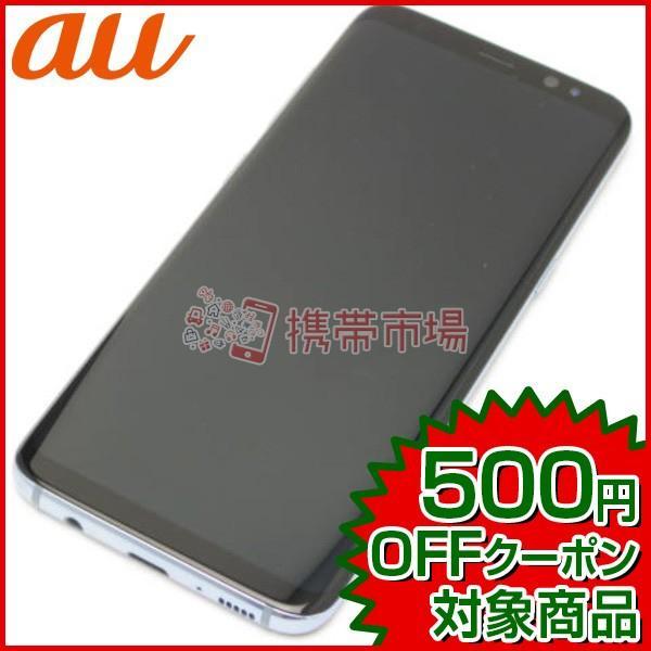 GALAXY S6 64GB ブルー auの画像