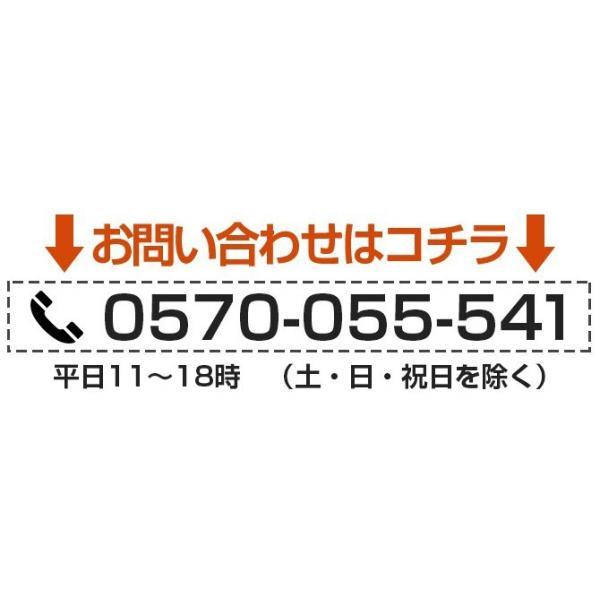 ネットワーク◯  docomo SO-01G Xperia Z3 Copper  スマホ 中古  美品 保証あり     レベル8 本体 白ロム  あすつく対応 携帯電話 0222|smartphone|10