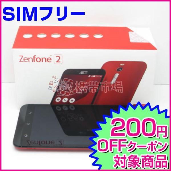 ZenFone 5 32GB レッド SIMフリーの画像