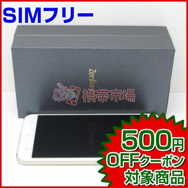 GALAXY S7 32GB パール SIMフリーの画像
