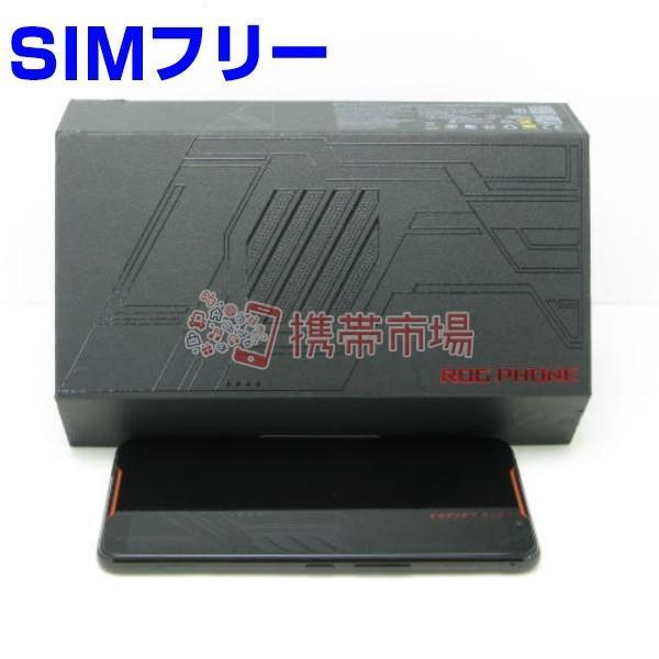 SIMフリー SIMフリー ROG Phone (ZS600KL) 512GB ブラック  スマホ 中古  美品 保証あり Aランク 本体 白ロム  あすつく対応 携帯電話 0920|smartphone