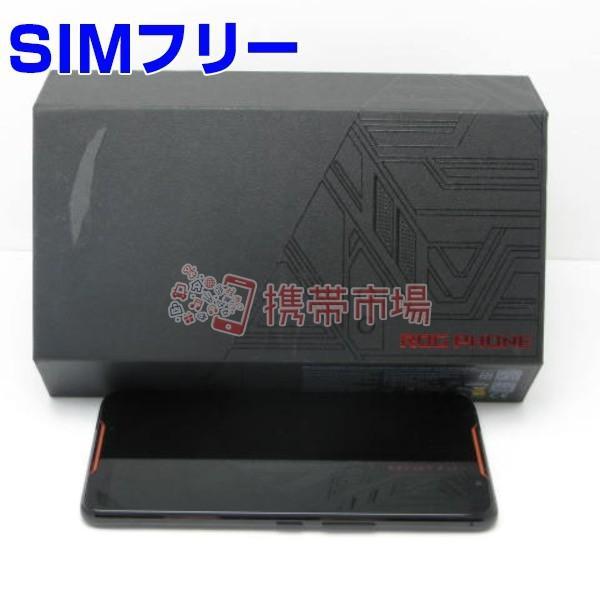 SIMフリー ROG Phone (ZS600KL) 512GB ブラック  スマホ 中古  美品 保証あり ABランク 本体 白ロム  あすつく対応 携帯電話 0913 KIZ smartphone
