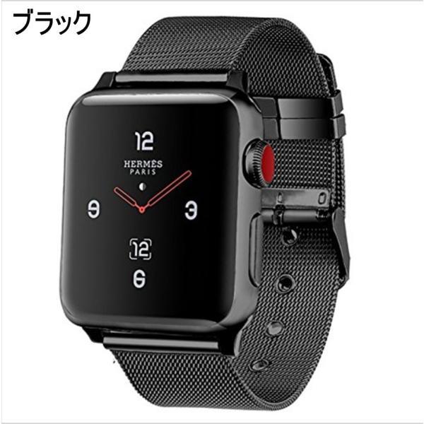 apple watch series4 最新 apple watch series3 2 1 アップルウォッチ バンド Apple ベルト マグネット ミラネーゼループ ステンレス  送料無料|smartshz|04