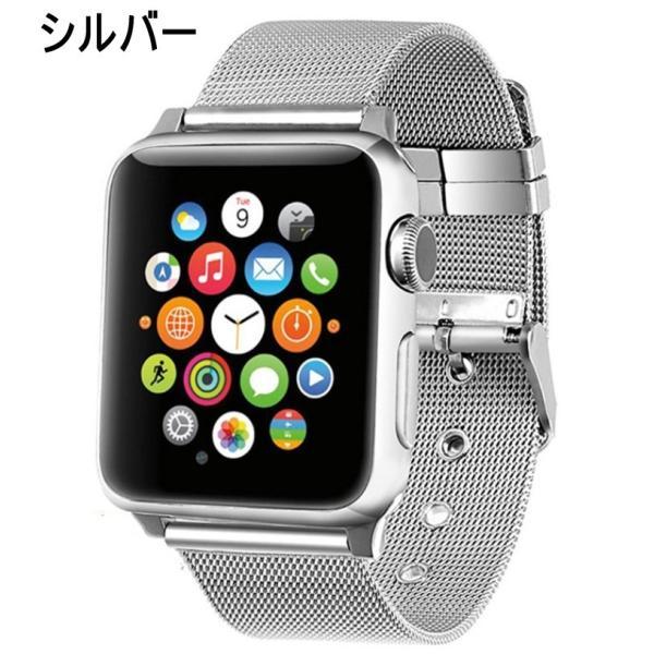 apple watch series4 最新 apple watch series3 2 1 アップルウォッチ バンド Apple ベルト マグネット ミラネーゼループ ステンレス  送料無料|smartshz|05