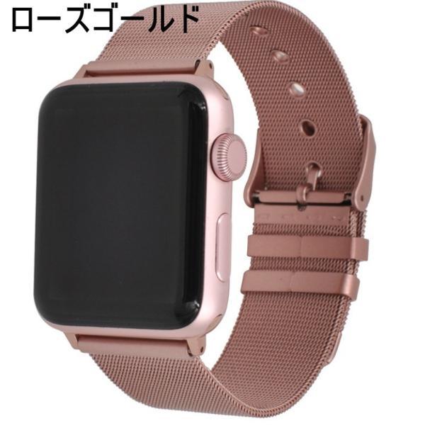 apple watch series4 最新 apple watch series3 2 1 アップルウォッチ バンド Apple ベルト マグネット ミラネーゼループ ステンレス  送料無料|smartshz|06