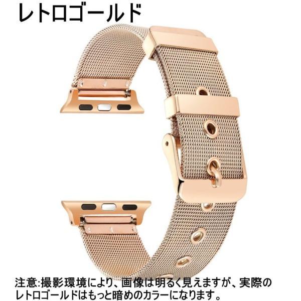 apple watch series4 最新 apple watch series3 2 1 アップルウォッチ バンド Apple ベルト マグネット ミラネーゼループ ステンレス  送料無料|smartshz|07