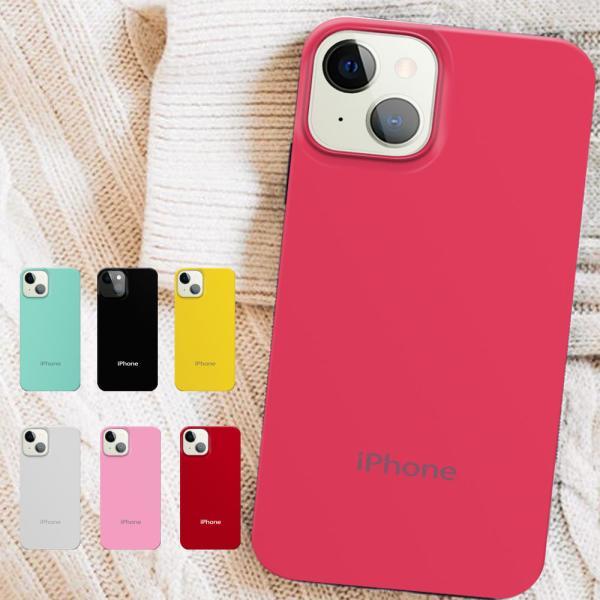 Arrows U ケース ARROWS J 兼用 arrows u アローズu カバー ソフトバンク softbank スマホケース かわいい ハードケース