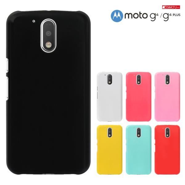 Motorola Moto G4   G4 Plus ハードケース モトローラ G4 ケース   モトローラ g4 カバー 液晶保護フィルム付  モトローラ g4  カード入れ スマホケース