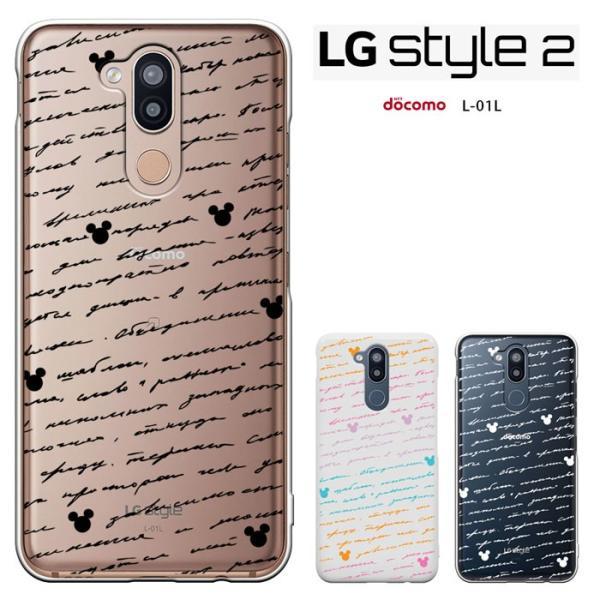 LG style2 L-01L ケース エルジースタイル2 l01lカバー docomo スマホケース かわいい ハードケース