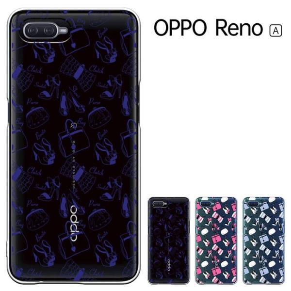 oppo reno a ケース OPPO RENO A 楽天モバイル reno aケース SIMフリー  カバーハードケース スマホケース