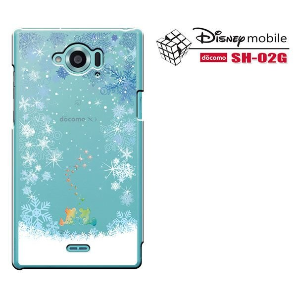 docomo Disney Mobile on docomo SH-02G ドコモ スマートフォン SH02G カバー  スマホケース スマホカバー スマート天国