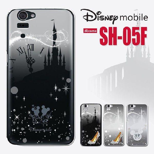 Disney Mobile on docomo SH-05F ディズニーモバイル Disney phone  スマホケース スマホカバー スマート天国
