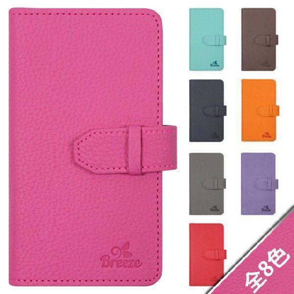 AQUOS PHONE SERIE mini SHL24 カバー アクオスフォン セリエ ミニ 手帳タイプ 手帳型 スマホケース