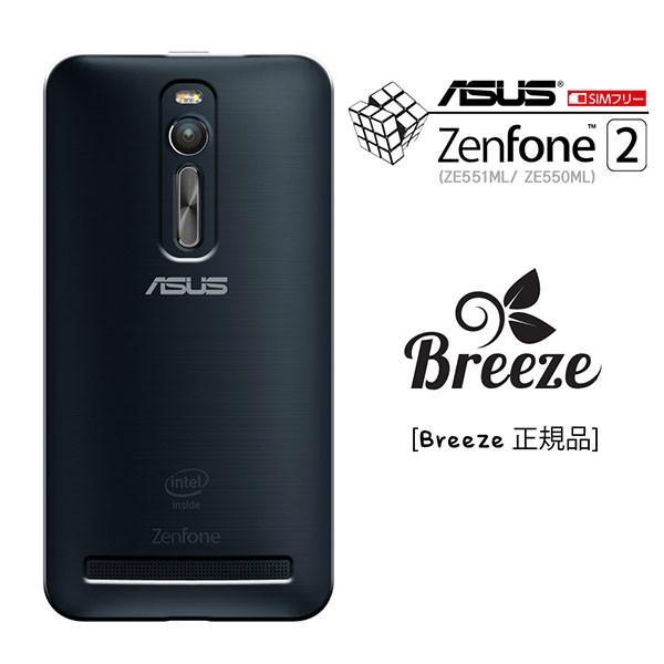 ASUS zenfone 2 (ZE551ML) 専用 ケース zenfone 2 カバー ケース スマホケース 無地 透明 クリアケース
