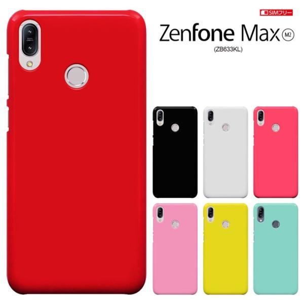 ASUS Zenfone Max M2 ZB633KL ケース エイスース アスース ゼンフォンマックス M2 カバー スマホカバー スマホケース 液晶保護フィルム付 [Breeze正規品]