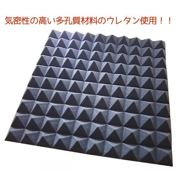 吸音 吸音材 スポンジ 凹凸 ピラミッド型 防音 ウレタン 50cm × 50cm × 5cm 5枚セット 防音対策 smile-all 02