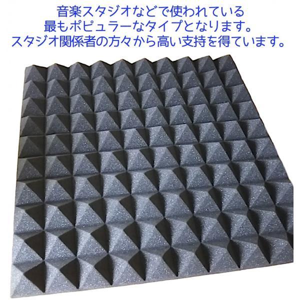 吸音 吸音材 スポンジ 凹凸 ピラミッド型 防音 ウレタン 50cm × 50cm × 5cm 5枚セット 防音対策 smile-all 03