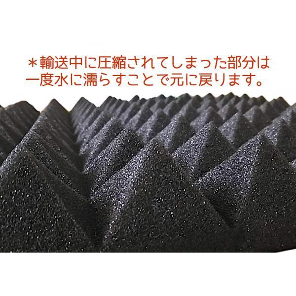 吸音 吸音材 スポンジ 凹凸 ピラミッド型 防音 ウレタン 50cm × 50cm × 5cm 5枚セット 防音対策 smile-all 05