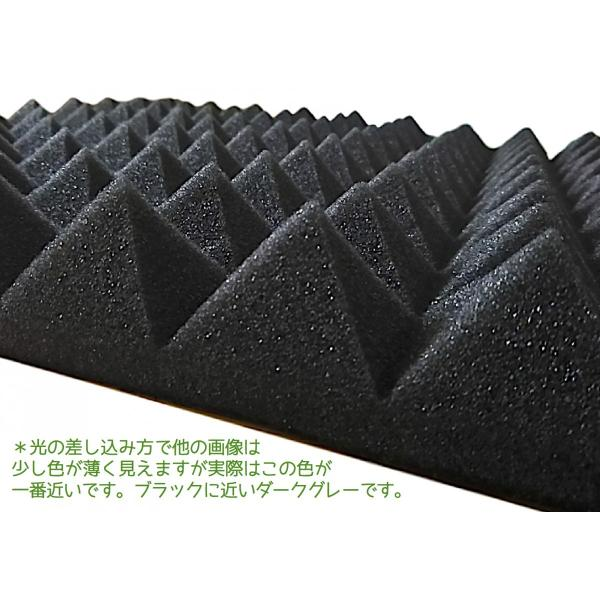 吸音 吸音材 スポンジ 凹凸 ピラミッド型 防音 ウレタン 50cm × 50cm × 5cm 5枚セット 防音対策 smile-all 06