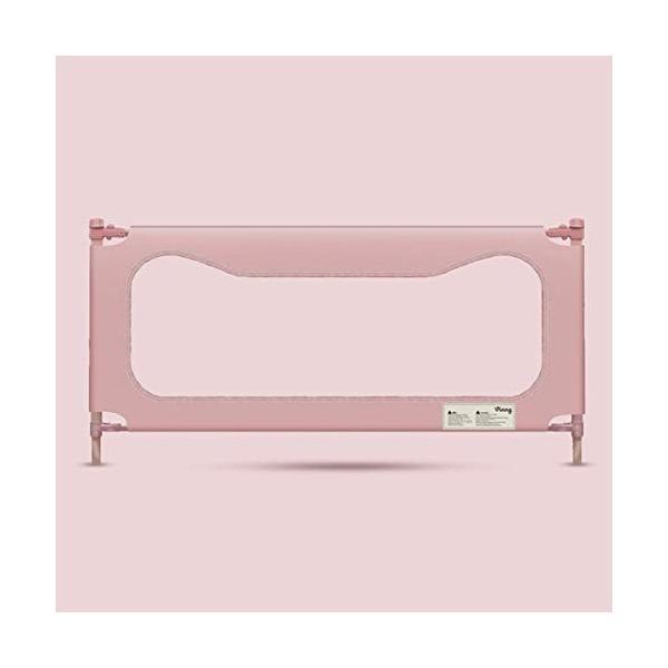 (Newox) ベッドガード ベッドフェンス ベビーサークル 幼児用 転落防止 昇降タイプ (ピンク, 180cm)|smile-box