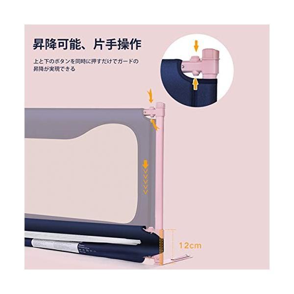 (Newox) ベッドガード ベッドフェンス ベビーサークル 幼児用 転落防止 昇降タイプ (ピンク, 180cm)|smile-box|02