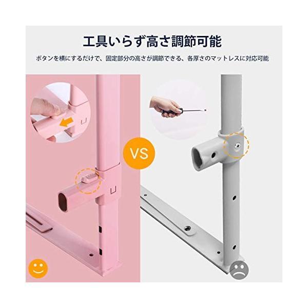 (Newox) ベッドガード ベッドフェンス ベビーサークル 幼児用 転落防止 昇降タイプ (ピンク, 180cm)|smile-box|03