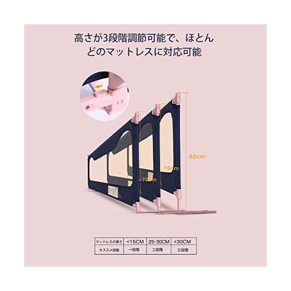(Newox) ベッドガード ベッドフェンス ベビーサークル 幼児用 転落防止 昇降タイプ (ピンク, 180cm)|smile-box|04