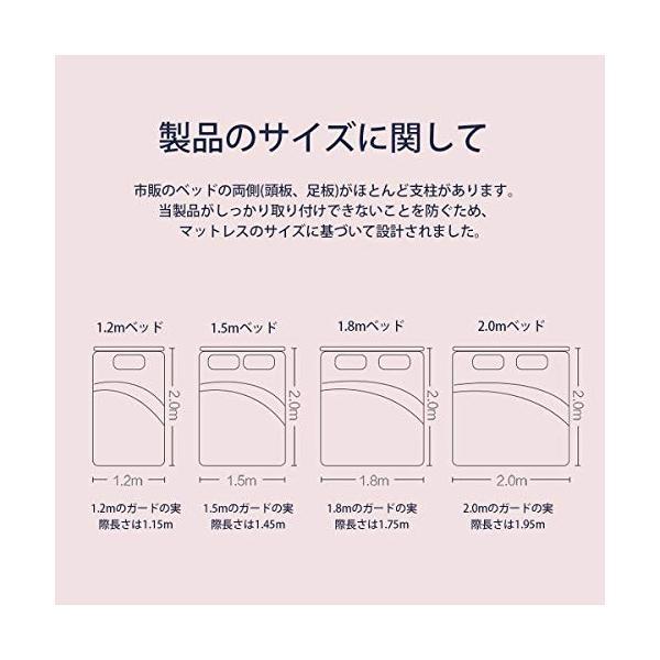(Newox) ベッドガード ベッドフェンス ベビーサークル 幼児用 転落防止 昇降タイプ (ピンク, 180cm)|smile-box|05