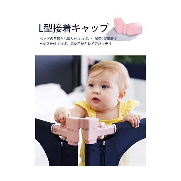 (Newox) ベッドガード ベッドフェンス ベビーサークル 幼児用 転落防止 昇降タイプ (ピンク, 180cm)|smile-box|06