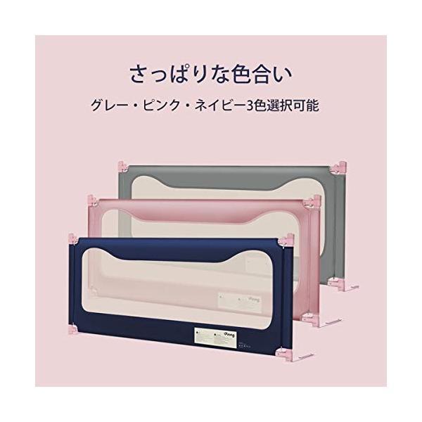 (Newox) ベッドガード ベッドフェンス ベビーサークル 幼児用 転落防止 昇降タイプ (ピンク, 180cm)|smile-box|07