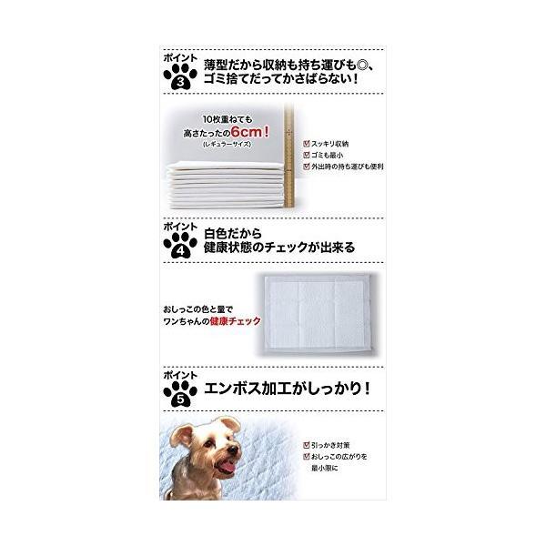 山善 1回使い捨て 薄型ペットシーツ レギュラー 800枚 GPS-800R|smile-box|05