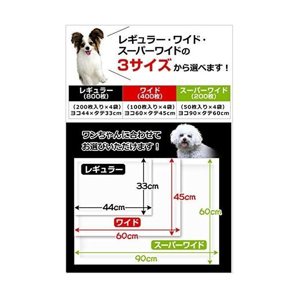山善 1回使い捨て 薄型ペットシーツ レギュラー 800枚 GPS-800R|smile-box|07